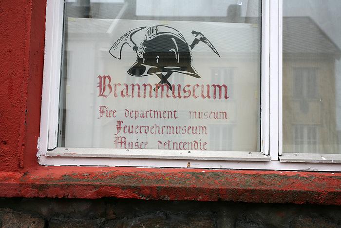 « Musée de l'incendie ». Ou comment Google Translate peut te ruiner ta réputation. Cela dit, un musée de l'incendie, par ce temps, est-ce bien raisonnable ?
