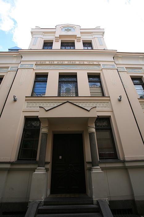 La Synagogue de Riga (la seule de la capitale Lettone)