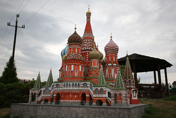 La cathédrale Basile le Bienheureux sur la Place Rouge